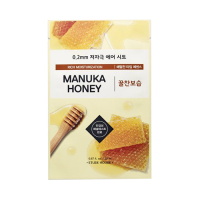 Etude House 0.2 Therapy Air Mask Manuka Honey Rich Moisturization
