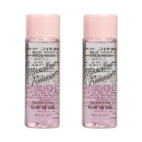 Etude House Mascara Remover 25ml