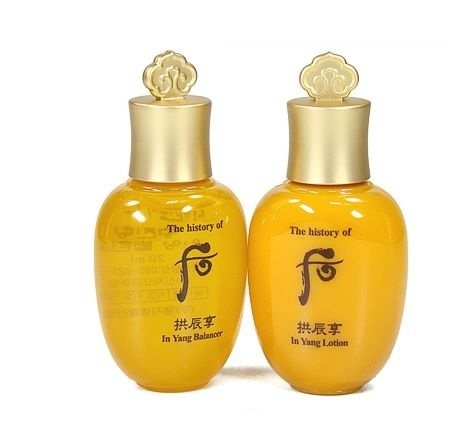 The History of Whoo Gongjinhyang In Yang Lotion 20 ml