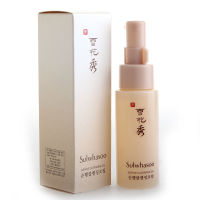 Sulwhasoo Gentle Cleansing Oil 50 ml