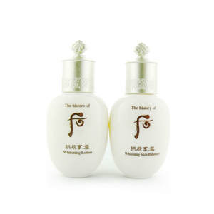 The History of Whoo Radiant White Emulsion 20 ml