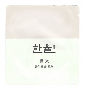 Hanyul Rice Essential Moisture Cream