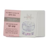 Missha Time Revolution Bridal Cream Blooming Tone Up