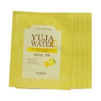 Skinfood Yuja Water Whitening Ampoule Mask Sheet