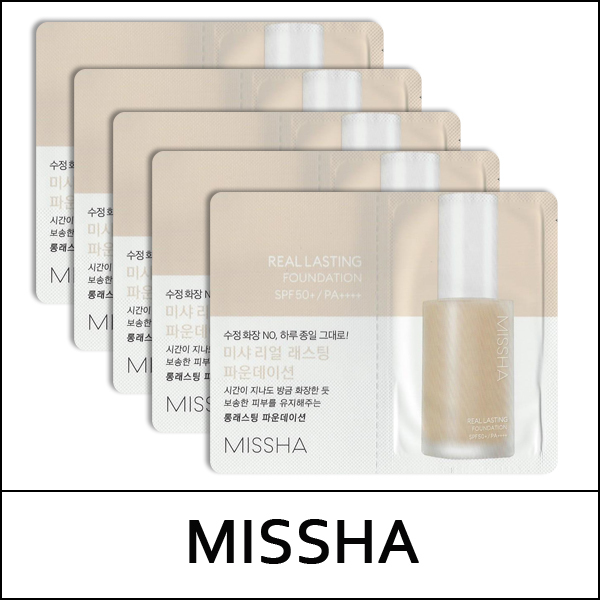 Missha Real Lasting Foundation SPF50+ PA++++
