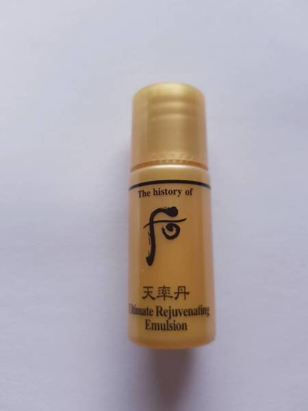 The History of Whoo Cheonyuldan Ultimate Rejuvenating Emulsion 5.5ml