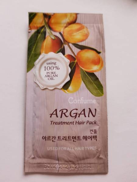 Welcos Confume Argan Treatment Hair Pack