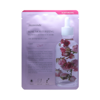 Mamonde Rose Moisturizing Flower Lab Essence Mask