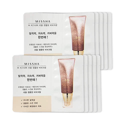 Missha M Signature Real Complete BB Cream (SPF25 PA++) No.21