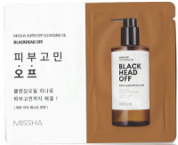 Missha Super Off Cleansing Oil Blackhead Off