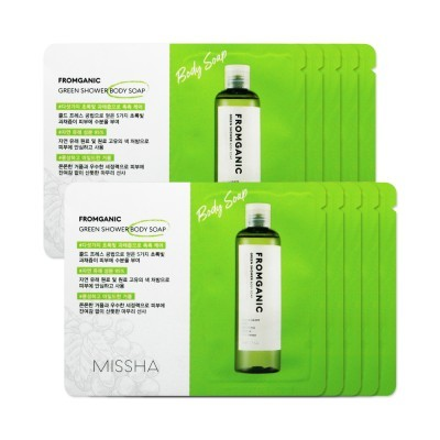 Missha Fromganic Body Soap No.Green Shower
