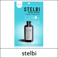 Stelbi Final Mask Collagen & Hyaluronic Acid