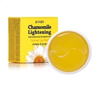 Petitfee Chamomile Lightening Hydrogel Eye Mask 60 pcs