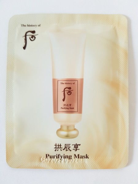 The History of Whoo Purifying Mask