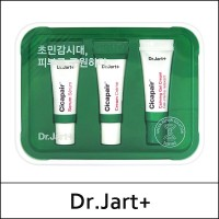 Dr. Jart+ Cicapair Deluxe Kit