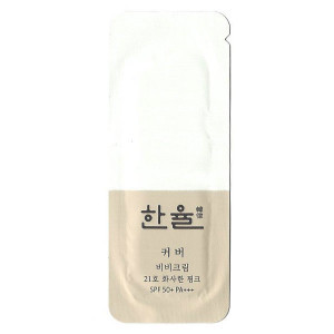 Hanyul Cover BB Cream SPF50+ PA+++   #21 Brightening Pink