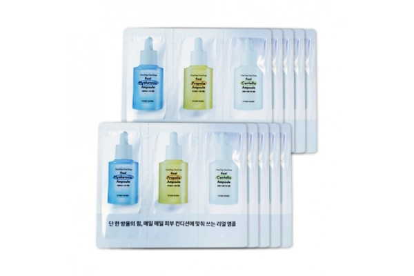 Etude House One Day One Drop Real Ampoule No.Centella No.Propolis No.Hyaluronic