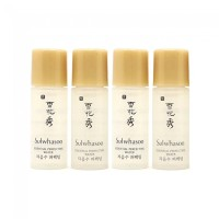 Sulwhasoo Essential Perfecting Water 5 ml