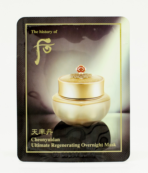 The History of Whoo Cheonyuldan Ultimate Regenerating Overnight Mask
