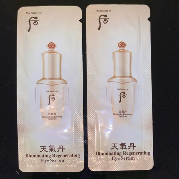 The History of Whoo Illuminating Regenerating Eye Serum
