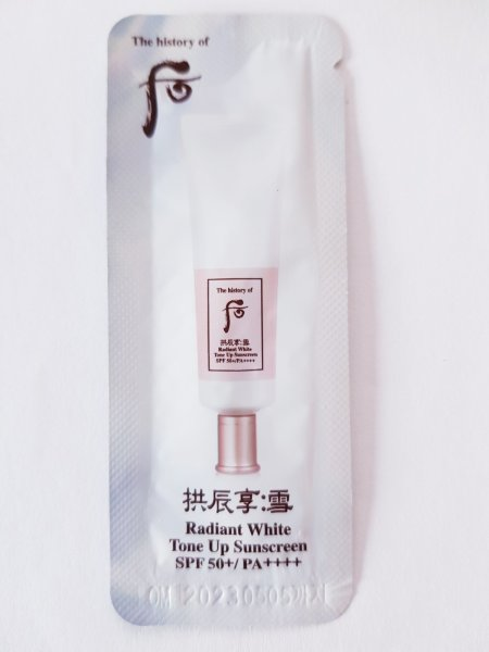 The History of Whoo Gongjinhyang Seol Radiant White Tone Up Sun SPF 50+/PA++++