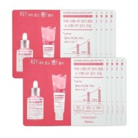 A'pieu Mulberry Blemish Clearing Ampoule & Cream