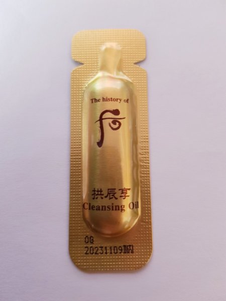 The History of Whoo Gongjinhyang Cleansing Oil
