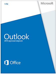 Outlook 2013. Русский