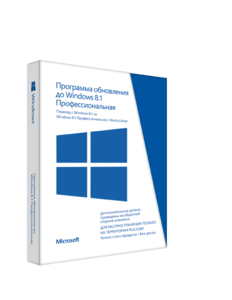 Windows 8.1 Pro Pack. Product Upgrade Win to Pro (Все языки)