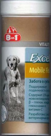 Excel Mobile Flex+ 150 г. (порошок)