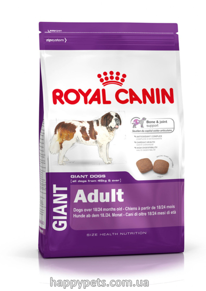 Сухой корм для собак гигантских пород Royal Canin Giant Adult 4 кг.