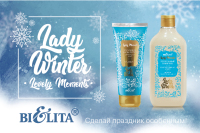 Lovely Moments. Lady Winter