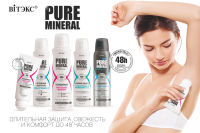 Pure Mineral