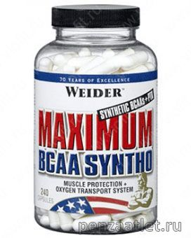 Weider Maximum BCAA Syntho, 240 капс