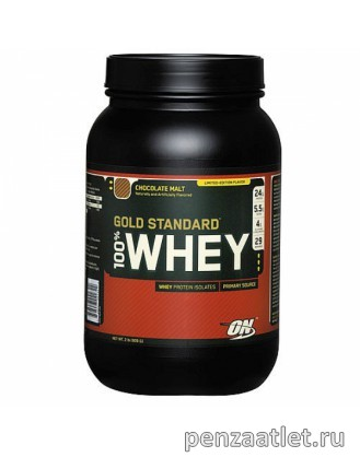 ON 100% Whey Gold Standard, 3,27 lb (1483 гр)