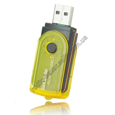 Card Reader USB 2.0 also Support
