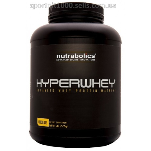 NutraBolics   HyperWhey     2,27 кг.