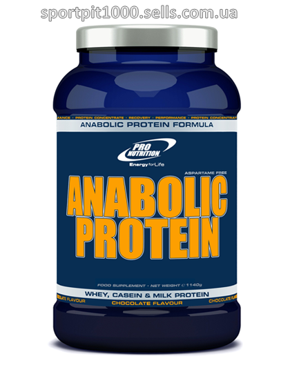 Pro Nutrition	Anabolic Protein       1860 g.