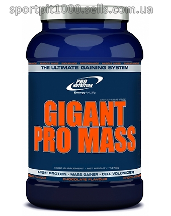 Pro Nutrition    GIGANT PRO MASS       1470 г.