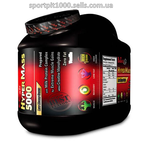 BioTech USA       Hyper Mass 5000 - 5 кг