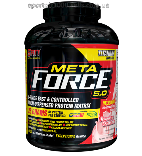 ​SAN                MetaForce  5.0                       2.27 kg./ 5 lb.