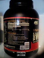 Optimum Nutrition100%Whey Gold Standard 1500 g./3,32 lb.