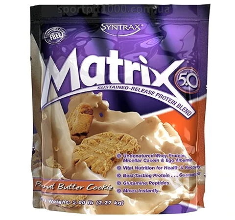Syntrax                     Matrix ®                         2270 g./ 5 lb.