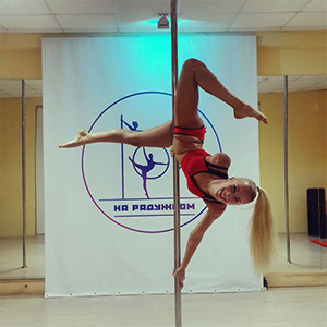 dance on the pole