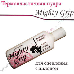 купить Mighty Grip