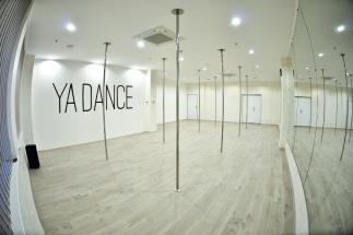 Студия танцев «Pole Dance Studio YaDance»